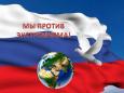 К правопослушному поведению призвал осужденных без изоляции от общества представитель православной церкви