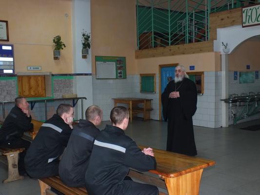 Профилактическое занятие с осужденными нерчинской ИК-1 провел представитель православной церкви
