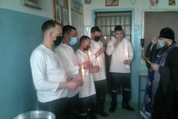 В краснокаменском следственном изоляторе состоялось таинство крещения