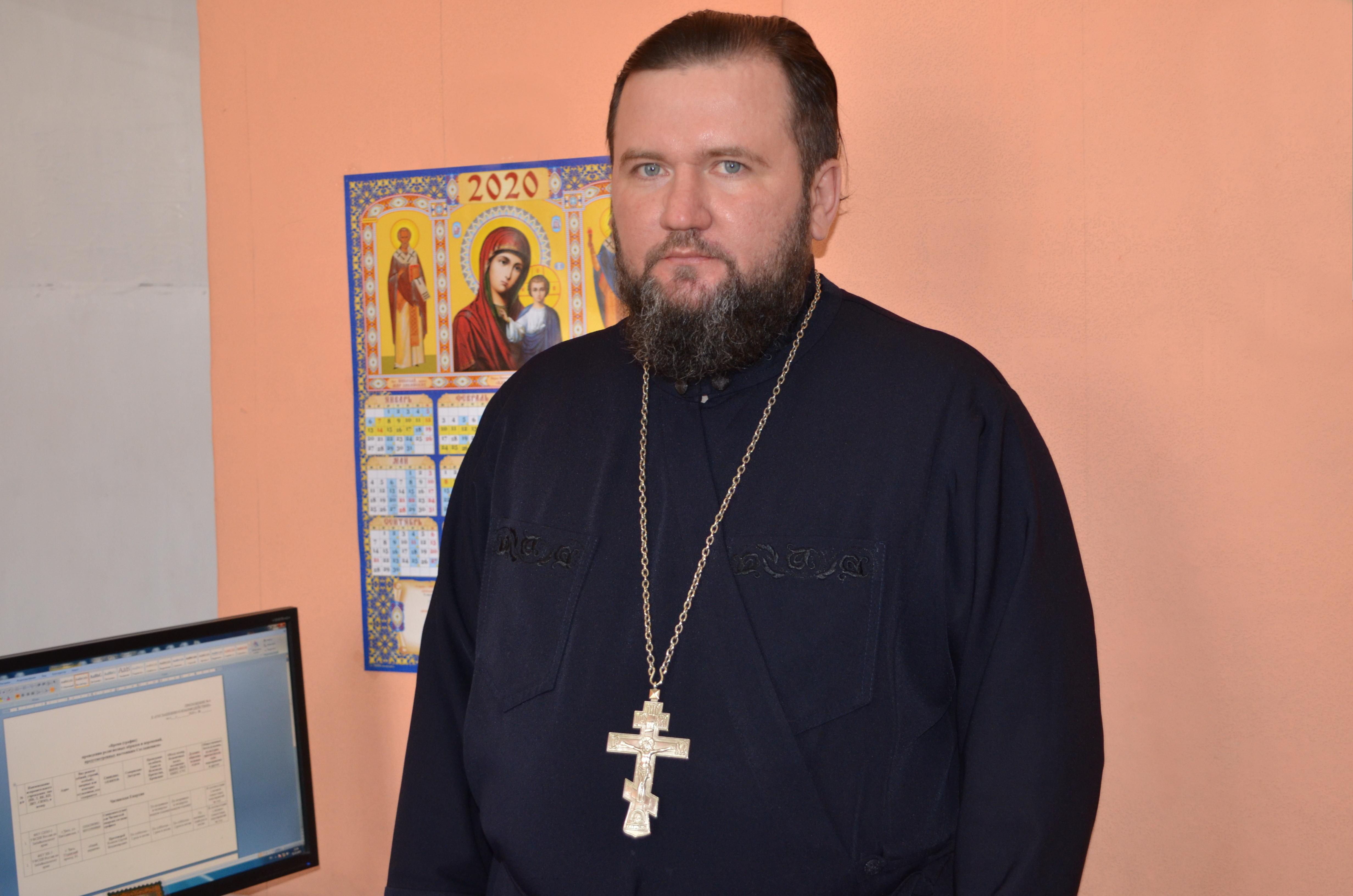 В забайкальском УФСИН назначен новый помощник начальника Управления по организации работы с верующими