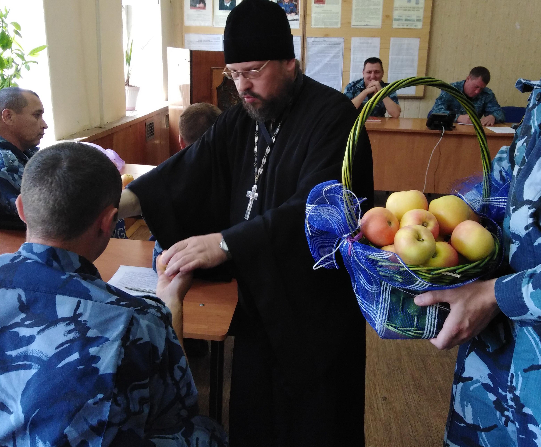 С яблочным спасом поздравил сотрудников краснокаменской ИК-10 представитель православной церкви