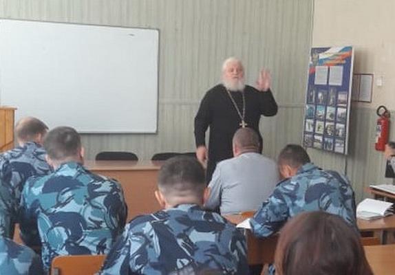 Духовно-нравственным воспитанием сотрудников занимаются в Управлении по конвоированию забайкальского УФСИН