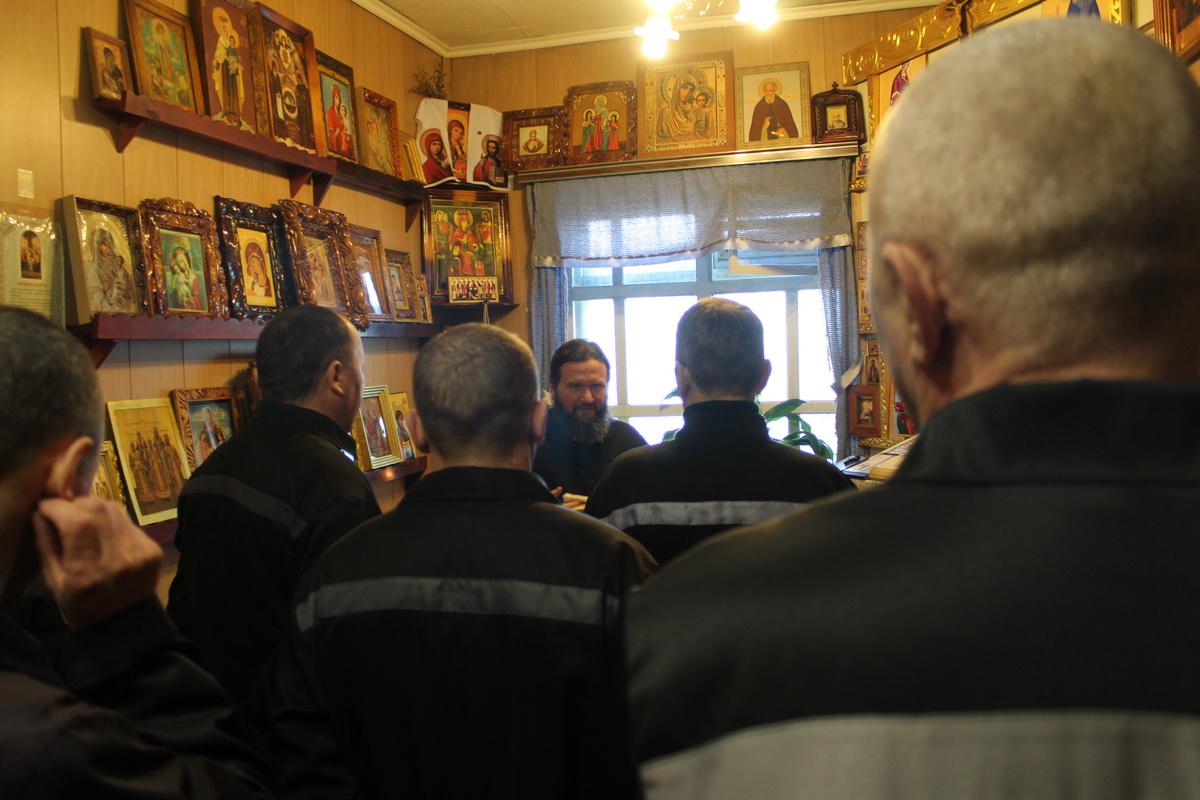 В учреждениях УФСИН России по Забайкальскому краю проходит «Неделя молитвы»