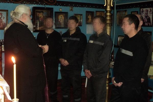 Представители трех религий посетили читинскую ИК-3